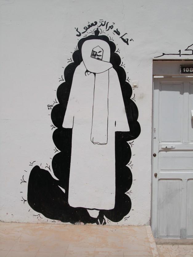 Senegalese religious graffiti