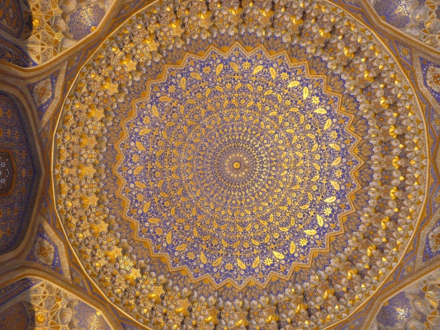 Ceiling in the Ulugh Beg Medrassa, the Registan Samarkand