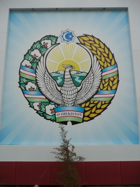 The national emblem of Uzbekistan - eagle eyes are always watching you