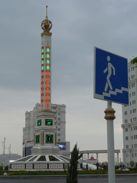 No chance of not knowing the temperature in Ashgabat