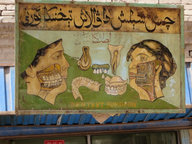 Would you use this dentist?
