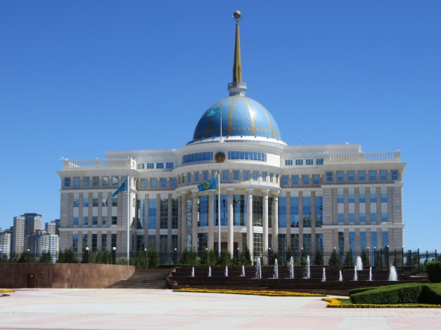 The President's Palace - the height of modest functionality