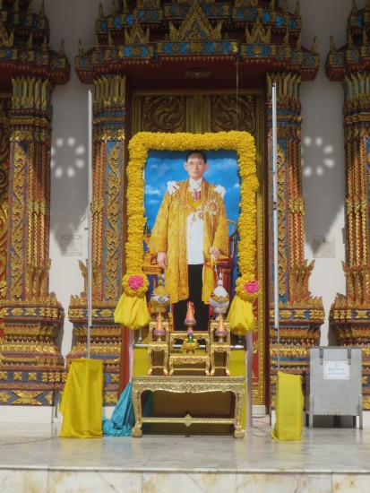 The king and Bhudda watch over the nation