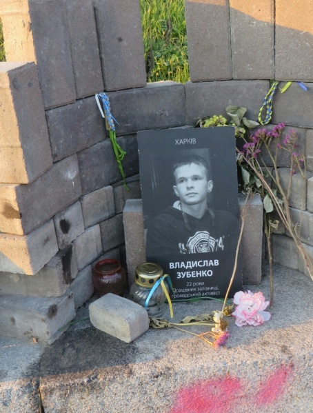 One of the many memorials to victims of the Maidan Square protests