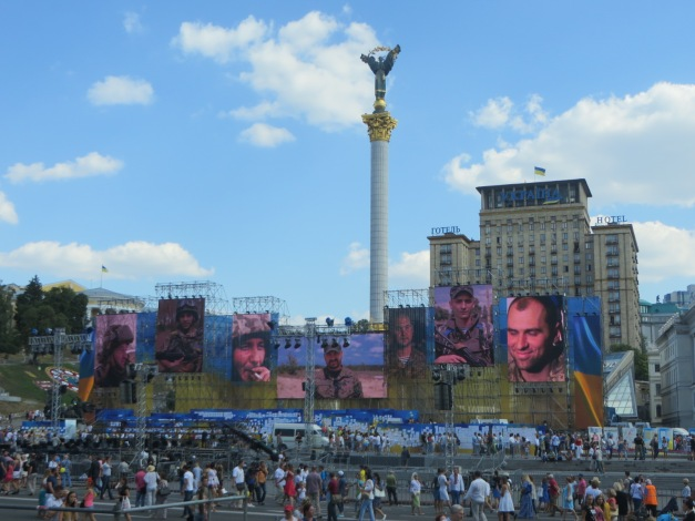 Maidan Square, Independence Day commemorations