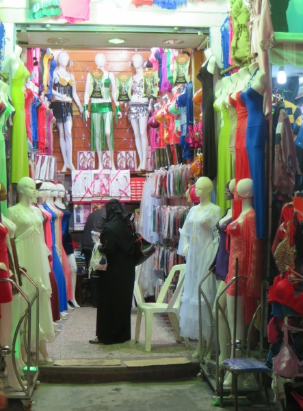 One of the great mysteries of Islam: why men sell sexy underwear to women