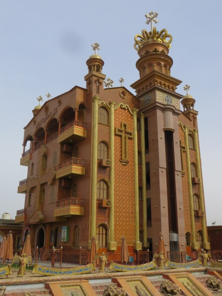 Got to love that crazy Coptic architecture